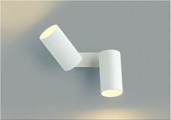 AB45477L コイズミ スポットライト LED(調色)