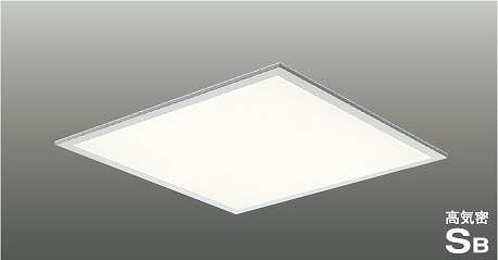 AD45406L コイズミ 埋込シーリングライト LED(温白色)