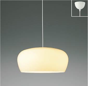 AP45307L コイズミ ペンダント LED(電球色)