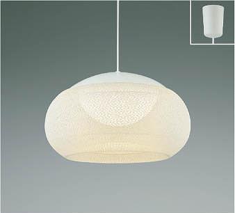 AP45441L コイズミ 和風ペンダント LED(電球色) ~4.5畳