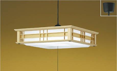 AP45452L コイズミ 和風ペンダント LED(昼白色) ~8畳
