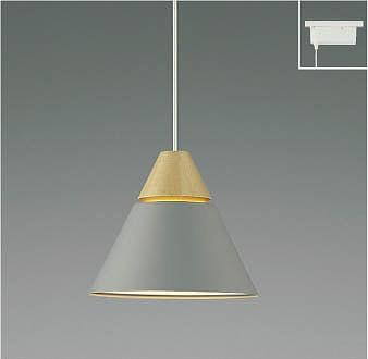 AP45517L コイズミ レール用ペンダント LED(電球色)