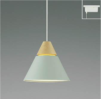 AP45519L コイズミ レール用ペンダント LED(電球色)
