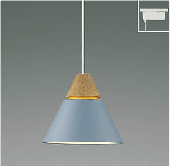 AP45521L コイズミ レール用ペンダント LED(電球色)
