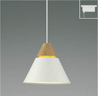AP45523L コイズミ レール用ペンダント LED(電球色)