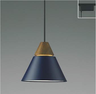 AP45525L コイズミ レール用ペンダント LED(電球色)