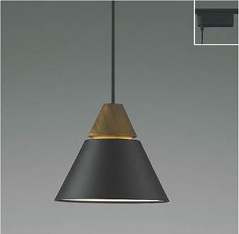 AP45527L コイズミ レール用ペンダント LED(電球色)