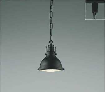 AP45540L コイズミ レール用ペンダント LED(電球色)