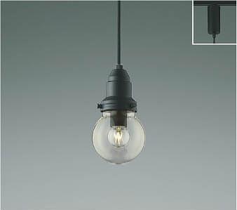 AP45584L コイズミ レール用ペンダント LED(電球色)