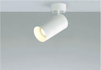AS45475L コイズミ スポットライト LED(調色)