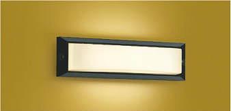 AU45173L コイズミ 和風ポーチライト LED(電球色)