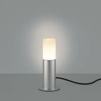 AU45178L コイズミ ガーデンライト LED(電球色)