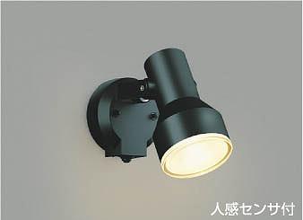AU45239L コイズミ 屋外用スポットライト LED(電球色) センサー付