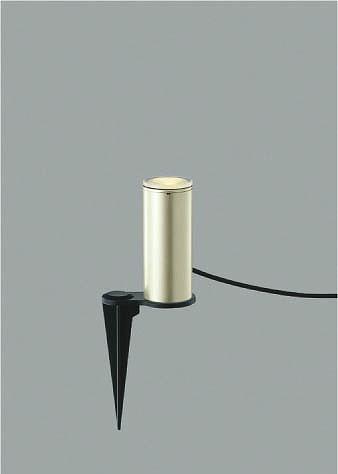 AU45267L コイズミ ガーデンライト LED(電球色)