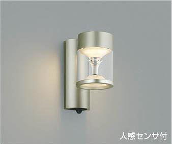 AU45485L コイズミ ポーチライト LED(電球色) センサー付