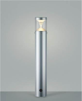 AU45490L コイズミ ポールライト LED(電球色)