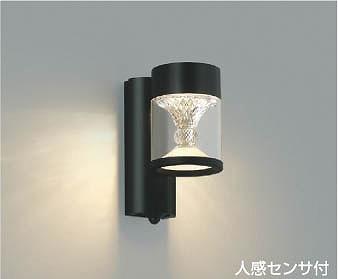 AU45495L コイズミ ポーチライト LED(電球色) センサー付