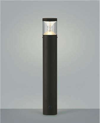 AU45500L コイズミ ポールライト LED(電球色)
