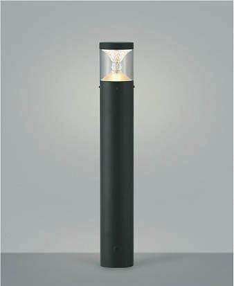 AU45501L コイズミ ポールライト LED(電球色)