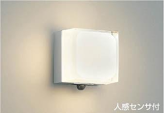 AU45867L コイズミ ポーチライト LED(電球色) センサー付