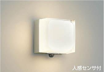 AU45868L コイズミ ポーチライト LED(電球色) センサー付