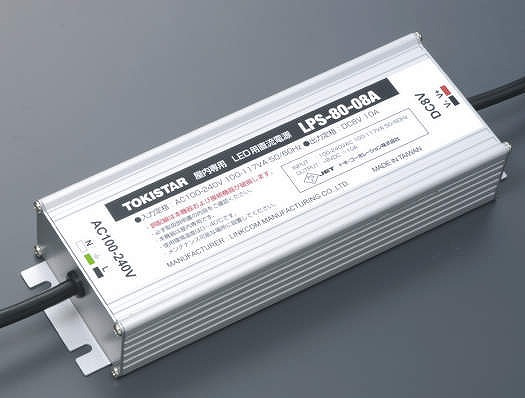 LPS-80-08A コイズミ LED用直流電源