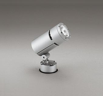 OG254755 オーデリック 屋外用スポットライト LED(昼白色)
