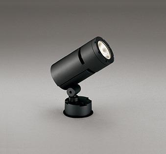 OG254764 オーデリック 屋外用スポットライト LED(電球色)