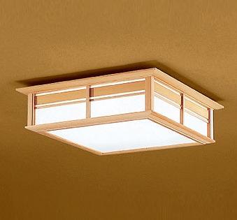 OL291112PC オーデリック 和風小型シーリングライト LED(光色切替)