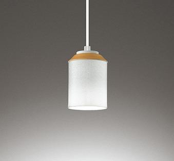 OP252494ND オーデリック レール用ペンダント LED(昼白色)
