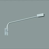 XA453014 オーデリック 投光器用アーム