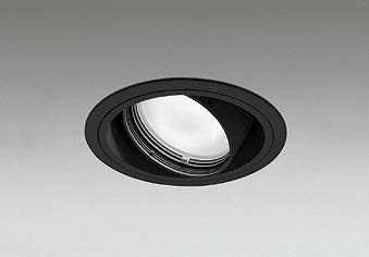 XD402255H オーデリック ユニバーサルダウンライト LED(温白色)
