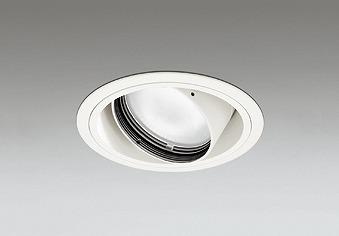 XD402263 オーデリック 生鮮食品用照明 ユニバーサルダウンライト LED