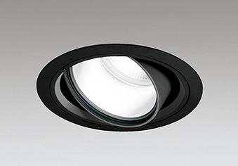 XD404006H オーデリック ユニバーサルダウンライト LED(温白色)