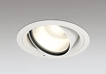 XD404007 オーデリック ユニバーサルダウンライト LED(電球色)