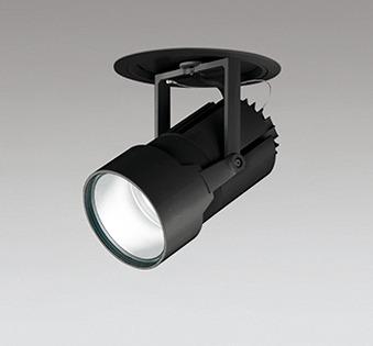 XD404022 オーデリック ダウンスポットライト LED(温白色)