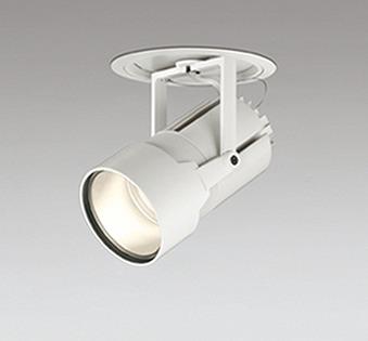XD404023H オーデリック ダウンスポットライト LED(電球色)