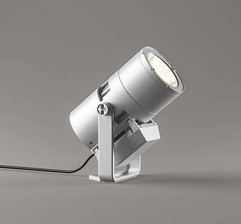 XG454002 オーデリック 屋外用スポットライト LED(電球色)