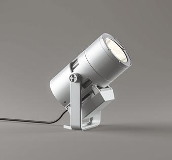 XG454004 オーデリック 屋外用スポットライト LED(電球色)