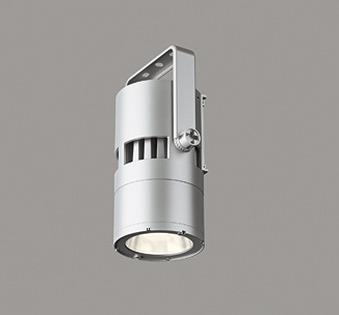XG454012 オーデリック 屋外用スポットライト LED(電球色)