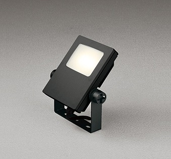 XG454042 オーデリック 投光器 LED(電球色)
