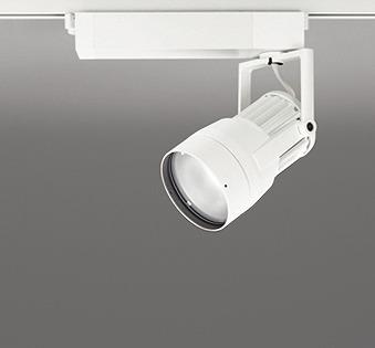 XS411200 オーデリック レール用スポットライト LED(昼白色)