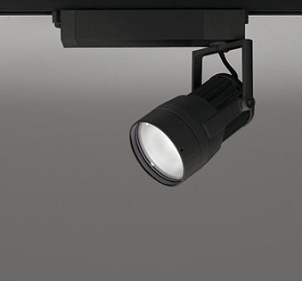 XS411206 オーデリック 生鮮食品用照明 レール用スポットライト LED