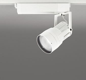 XS411211 オーデリック 生鮮食品用照明 レール用スポットライト LED