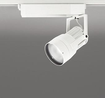 XS411213 オーデリック 生鮮食品用照明 レール用スポットライト LED