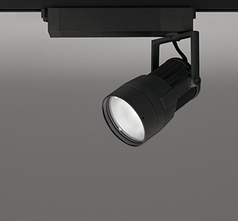 XS411216 オーデリック 生鮮食品用照明 レール用スポットライト LED
