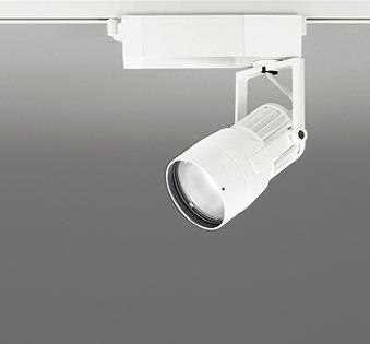 XS412177 オーデリック 生鮮食品用照明 レール用スポットライト LED