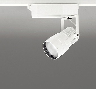 XS412189 オーデリック レール用スポットライト LED(昼白色)