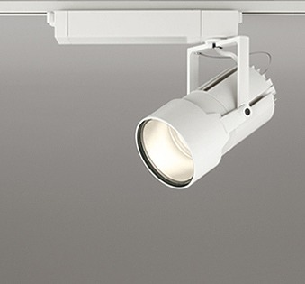 XS414015 オーデリック レール用スポットライト LED(電球色)