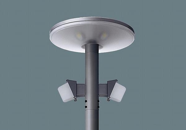 XY4269ZLF9 パナソニック 街路灯 LED